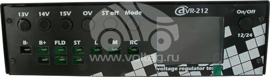Motorherz AVR212