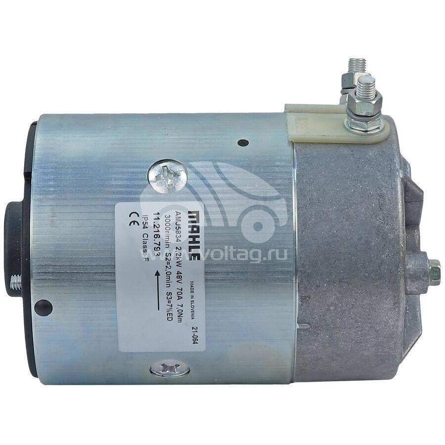 Электромотор постоянного тока MDI1464