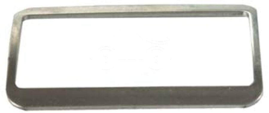 Фиксатор (стартера) SZF3400