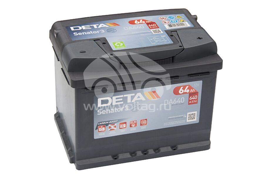 Аккумулятор  ATE0064