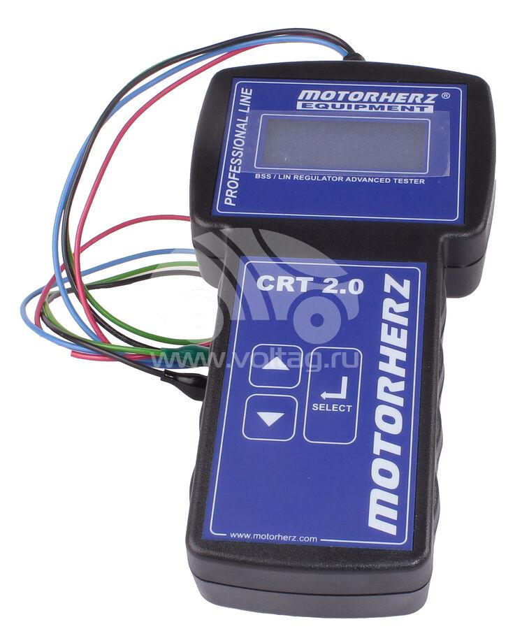 Тестер для проверки реле-регуляторов генератора Motorherz CRT20 (CRT2.0)