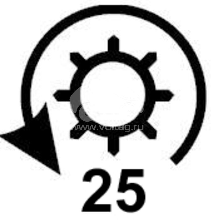 Стартер STH2364