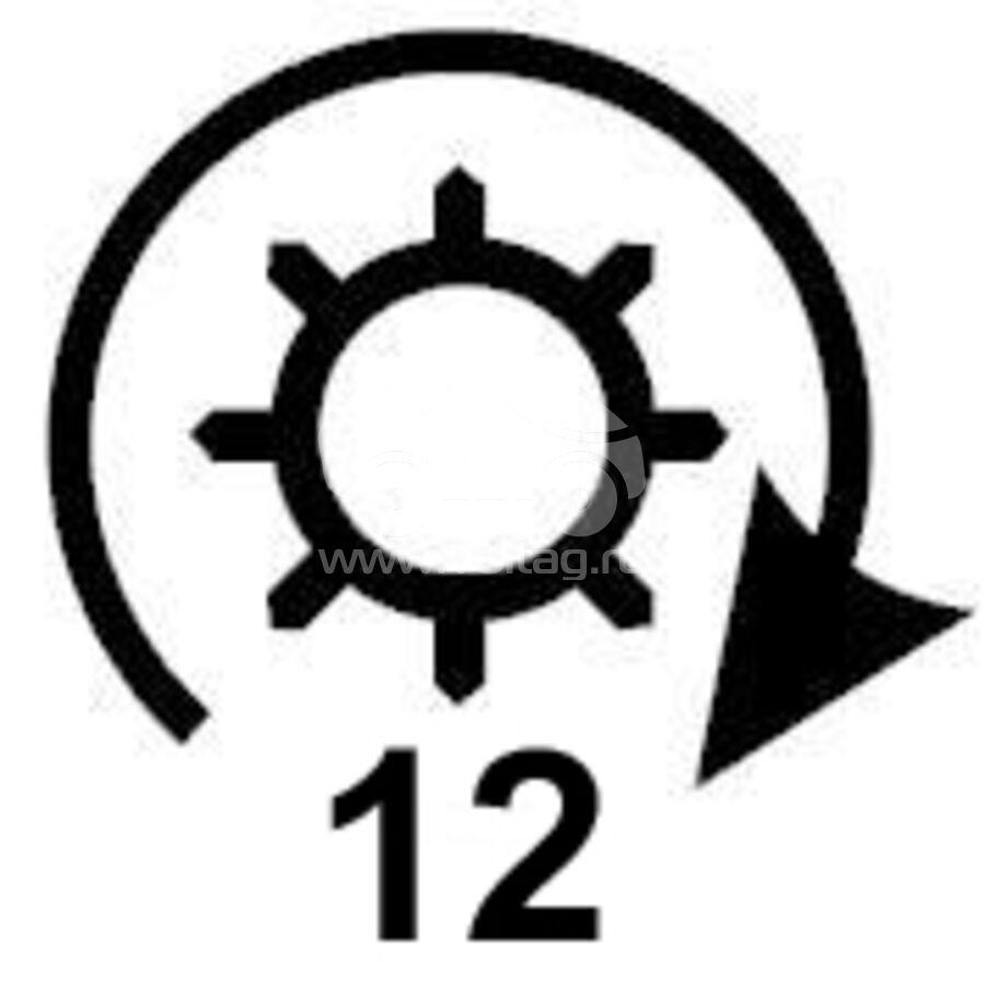 СтартерMotorherz STN1527WA (STN1527WA)