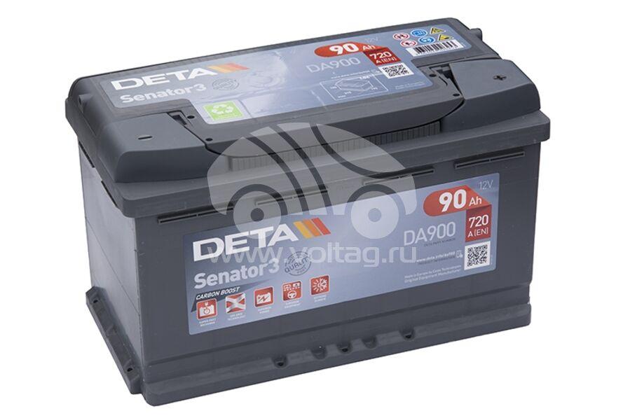 Аккумулятор  ATE0091